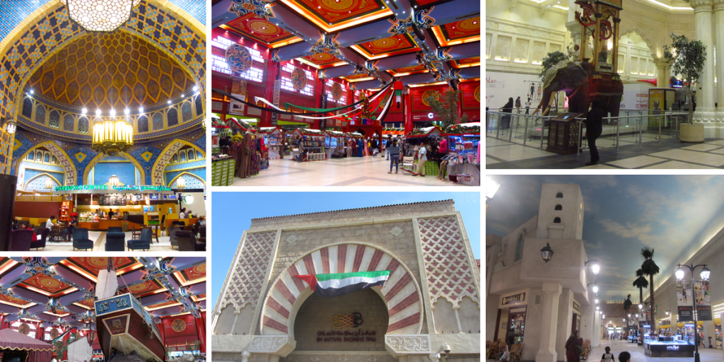 8. ibn battuta mall
