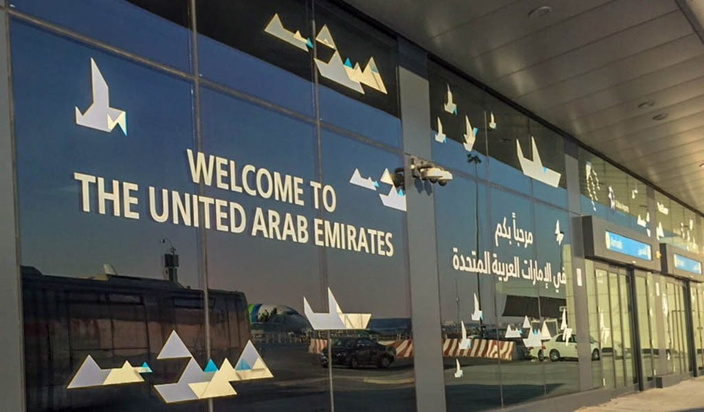 welcome to uae